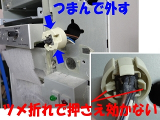 PC_SW_11_DSC01841a.jpg