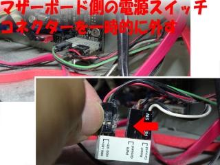 PC_SW_12_DSC01845a.jpg