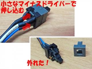PC_SW_13_DSC01850a.jpg