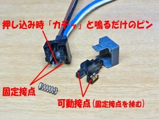 PC_SW_14_DSC01852a.jpg