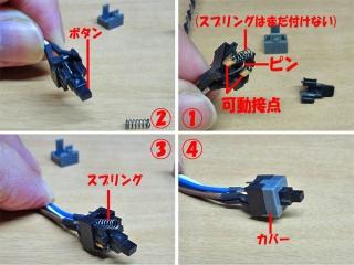 PC_SW_17_DSC01865a.jpg