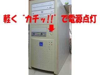 PC_SW_20_DSC01892a.jpg