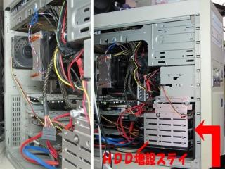 PC_SW_FAN8-12_12_IMG_6860a.jpg