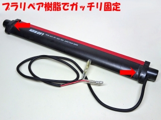 car_lamp_20_DSC01705a.jpg