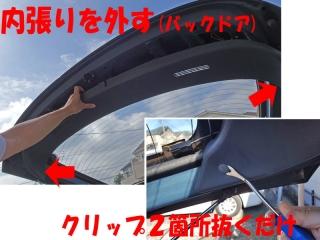 car_lamp_24_DSC01635a.jpg