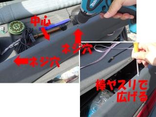 car_lamp_25_DSC01637a.jpg