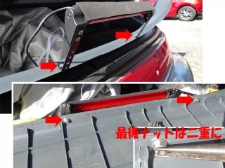 car_lamp_26_DSC01717a.jpg