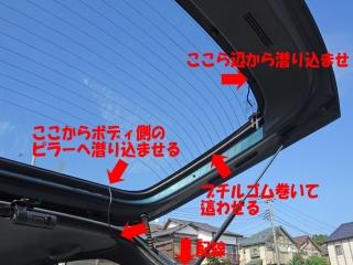 car_lamp_27_DSC01712a.jpg