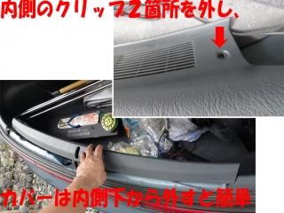 car_lamp_28_DSC01646a.jpg
