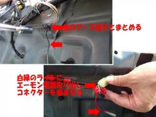 car_lamp_30_DSC01655a.jpg