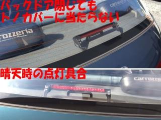 car_lamp_31_20181002_140906a.jpg