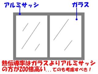 therm_11_mado_1.jpg