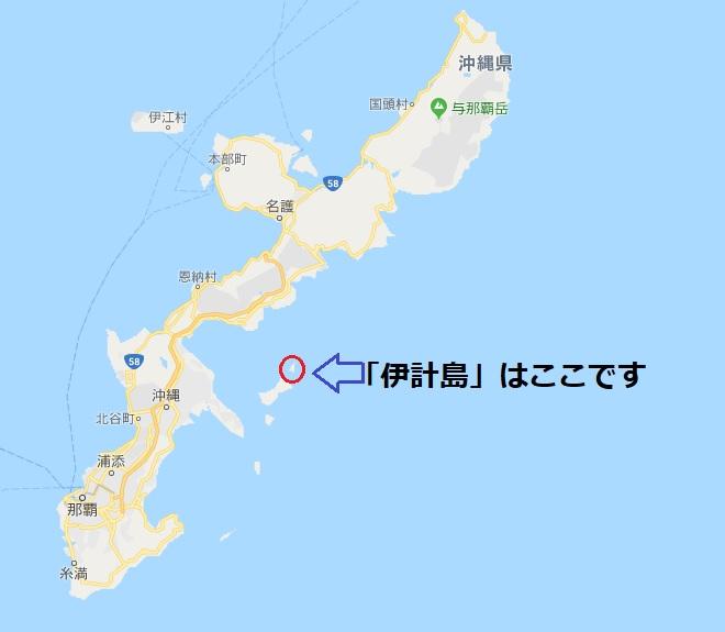 201812沖縄旅行_伊計島地図