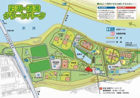 park_map_l.jpg