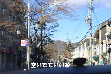 2019_01_01_7.jpg