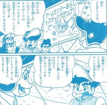 arashi181218-.jpg