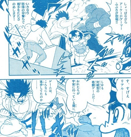 arashi181218-1.jpg