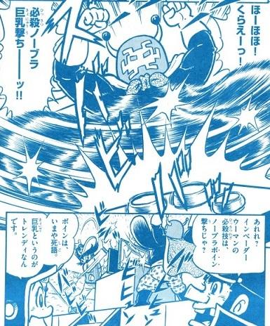arashi181218-2.jpg