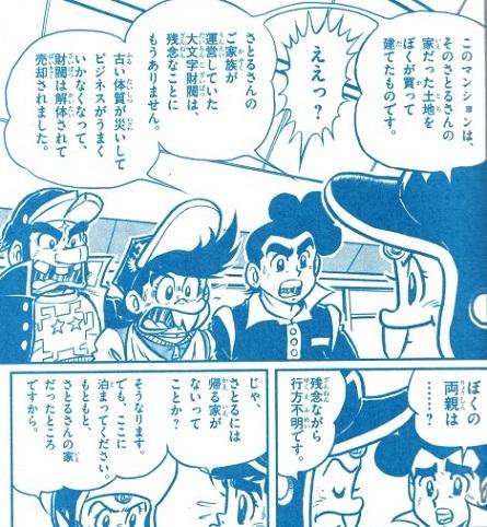 arashi181218-3.jpg
