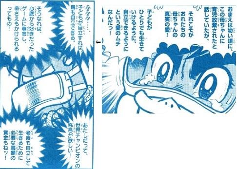 arashi181218-4.jpg