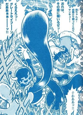 arashi181218-5.jpg