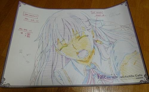 fate190119-.jpg