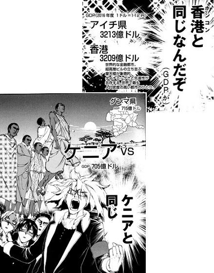 gunma181214-.jpg