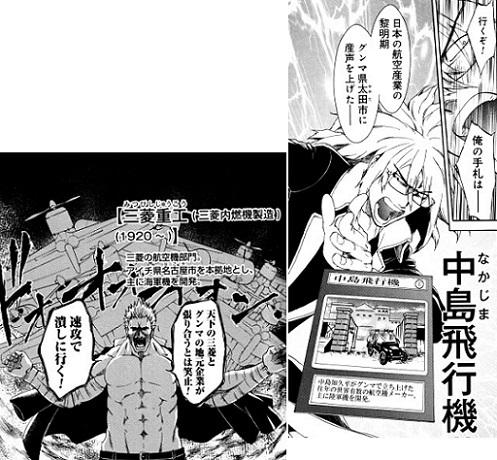 gunma181214-1.jpg