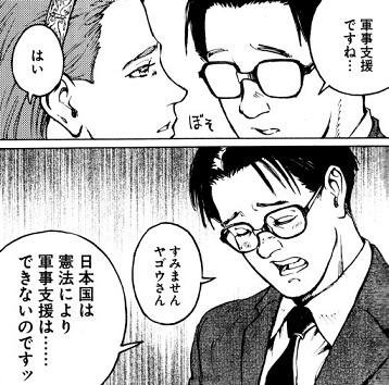 nihon190123-2.jpg