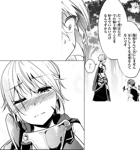 onnakishi190109-1.jpg