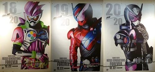 rider181212-10.jpg