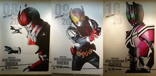 rider181212-6.jpg