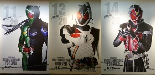 rider181212-7.jpg