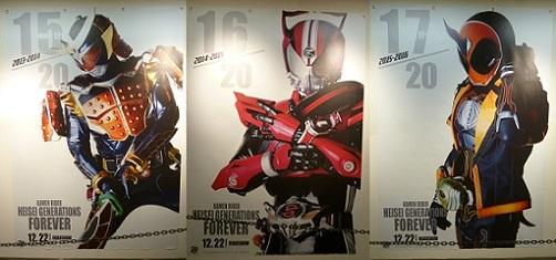 rider181212-9.jpg