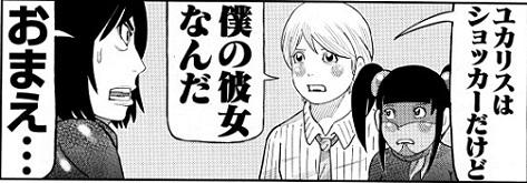 toujima181201.jpg