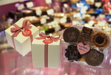 2019valentine-chocolatboxwebs.jpg