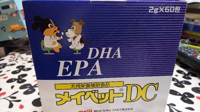 DSC_2052.jpg