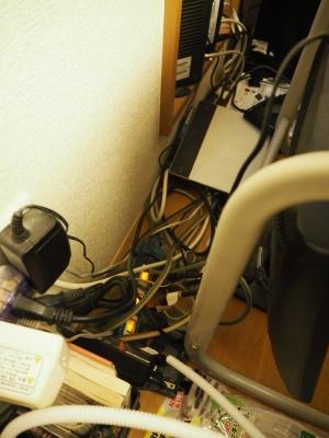 PC233878.jpg