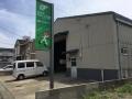 愛知の便利屋138