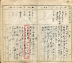 日記005綾部製糸の女工・女学生見学