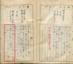 日記032班対抗綱引き