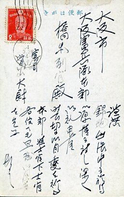憲兵司令部004