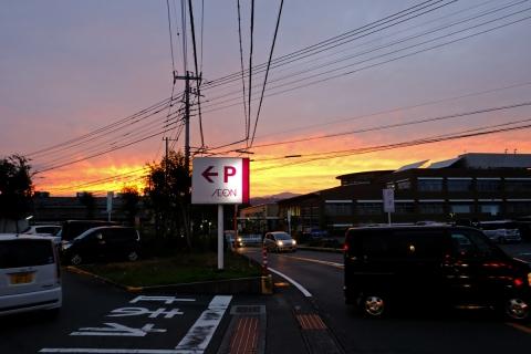 23富士宮郊外の夕暮れ