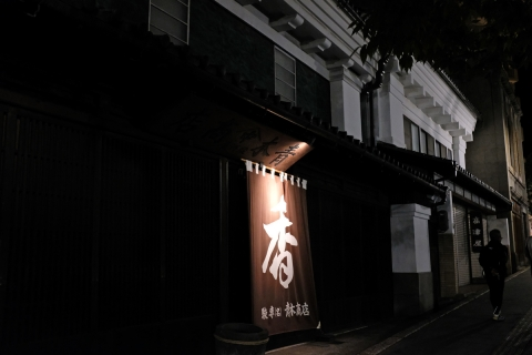 20長野の夜