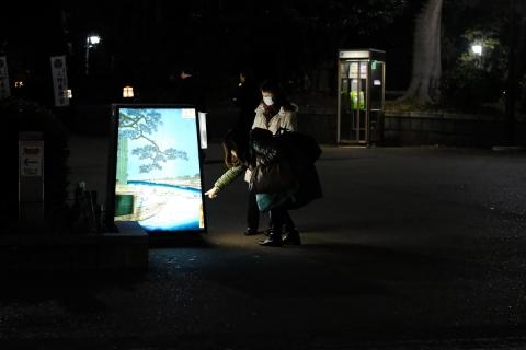 32上野公園