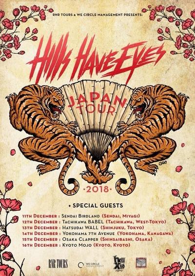 20181211_hhe_jptour