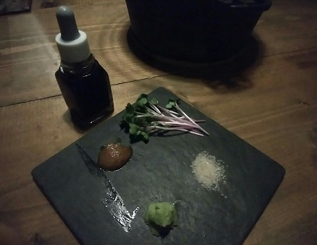 燻製201 お肉 お塩&醤油