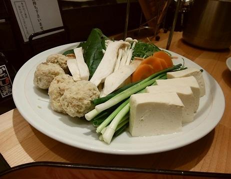 いちにいさん お野菜