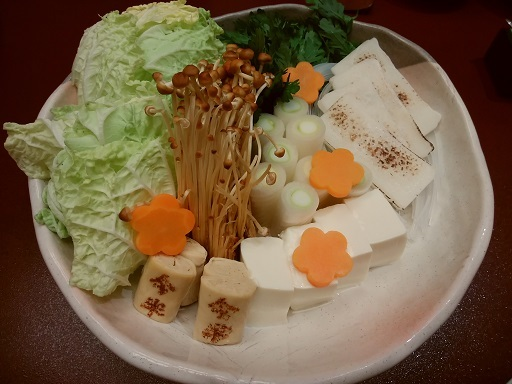 今半 野菜