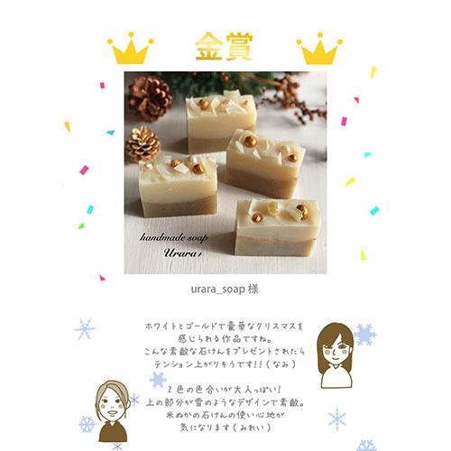 インスタ金賞2